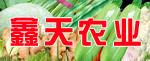 天門市鑫天農業發展有限公司
