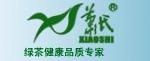 宜昌蕭氏茶葉集團